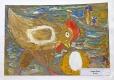 Новая выставка «Символ года глазами детей»