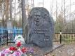 Помнік на магіле Міхася Рудкоўскага